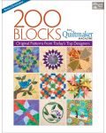 Martingale - 200 Blocks from Quiltmaker Magazine (Print version + eBook bundle)