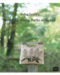 Martingale - Yoko Saito's Strolling Along Paths of Green