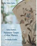 Martingale - Yoko Saito's Japanese Taupe Color Theory