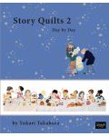Martingale - Story Quilts 2