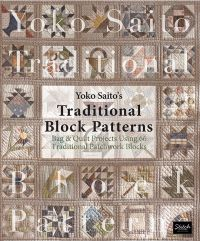 Martingale - Yoko Saito's Traditional Block Patterns